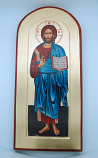 G2SOL-CT - Greek Icon, Hand Painted Serigraph, Jesus, 17x9 in.